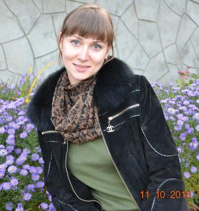 Елена Дмитриева, 15 ноября 1986, Днепродзержинск, id26652356