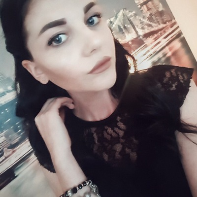 Алина Журавлева