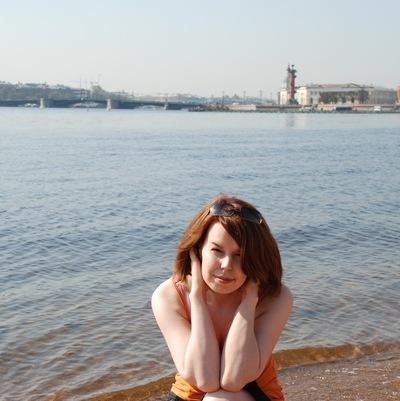Ирина Архипова, 10 января , Москва, id18338268