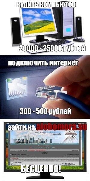 http://cs419316.userapi.com/v419316806/3b7d/C9lvT7ypm9g.jpg