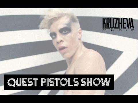 Quest Pistols Show • Quest Pistols Show ft. Артур Пирожков - Революция