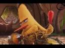 (RU) Angry Birds Movie - Chuck has a sparta Wild Boy Different Remix.