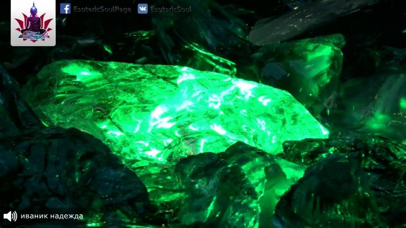 Фен-Шуй камней - Драгоценные камень Изумруд