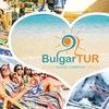 Bulgar Tur