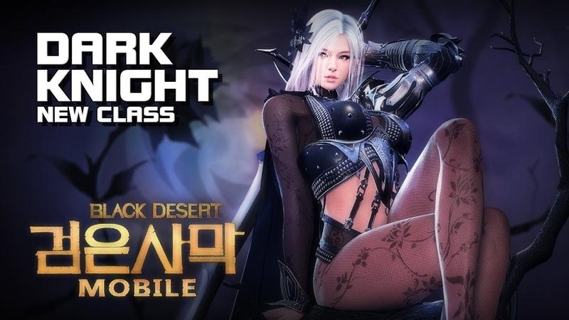 Black Desert Mobile - Dark Knight Creation Gameplay - Android on PC - Mobile - F2P - KR