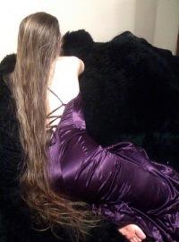 Елена Сладкова, 2 мая , Нефтекамск, id104132157