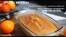 Melassi Recettes Кекс Четыре четверти Quatre quarts традиционный пирог из региона Бретань