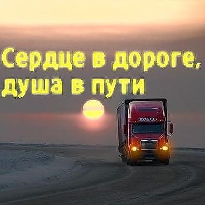 Валера Полтавский, 26 марта 1996, Сумы, id219175346