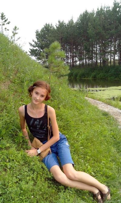 Алёна Штыхова, 26 июня 1999, Тюмень, id138712353
