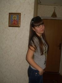 Анна Мурадян, 18 июня 1994, Львов, id48917561