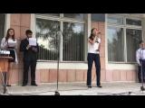 Екатерина Шепелева-Выпускница Педагогического колледжа! С поздравлением и песней Наш край Россия!