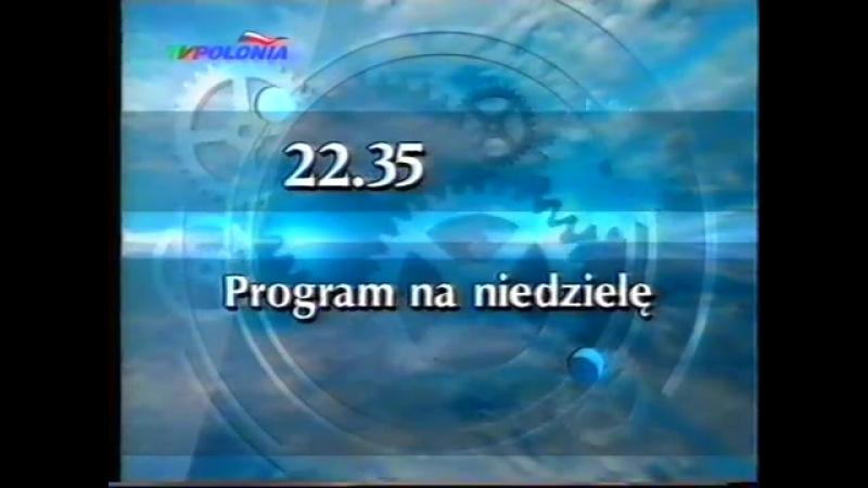 Программа передач и конец эфира (TV Polonia [Польша], 28.07.1995)