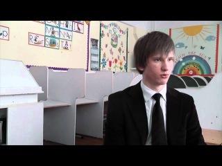 Форовский фильм-интервью про подростков