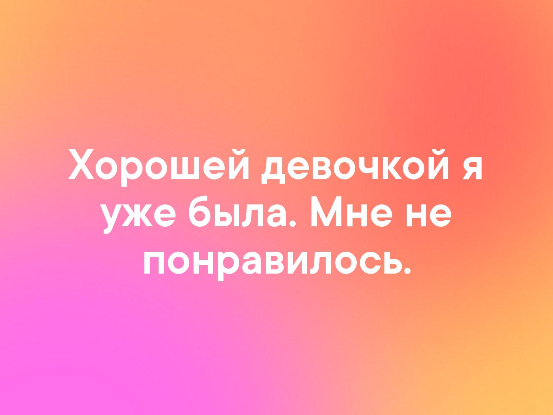Фото №456241866 со страницы Ларисы Лебеденко