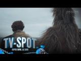 ENG |  ТВ-Спот: «Соло: Звездные войны. Истории» / «Solo: A Star Wars Story», 2018 | SB'18