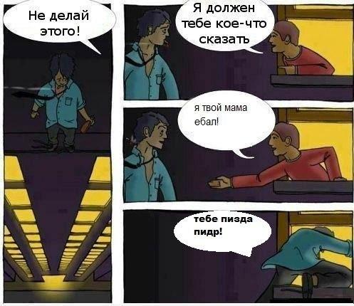 Окишев игорь форекс версия 3.0