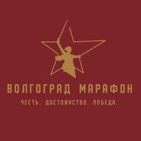 Логотип Volgarun / Волгоград Марафон