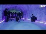Керлинг в якутской пещере