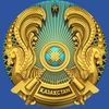 ҚР Еңбек және халықты әлеуметтік қорғау министрл