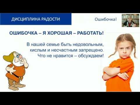 7 главных правил воспитания Н И Козлов 200119