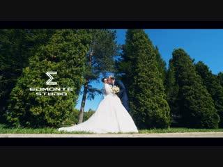 Григорий и Фикмера (Свадебный клип) Edmonte Studio