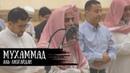 Мухаммад аль Люхайдан Сура 3 Семейство Имрана 14 18