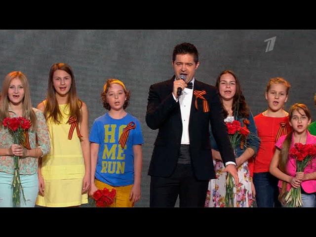 Голос Сергей Волчков поeт `День победы` Первый канал