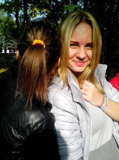 Алина Костюченко, 5 апреля , Запорожье, id68403153