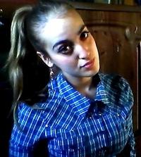 Анжелика Онофраш, 2 мая 1994, Калуга, id134767553