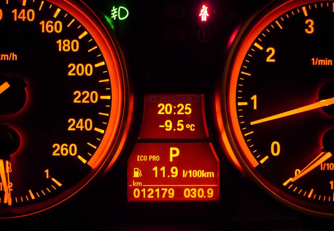 Расход топлива BMW X1