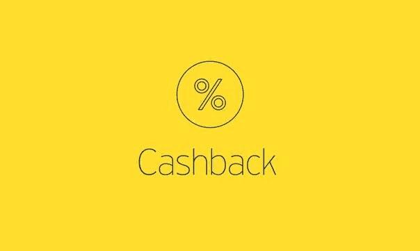 Кэшбэк от Тинькофф Банка: условия получения и использования Банковские услуги позволяют расплачиваться карточками в любом магазине России, но при этом сервисы позволяют и экономить, одним из них