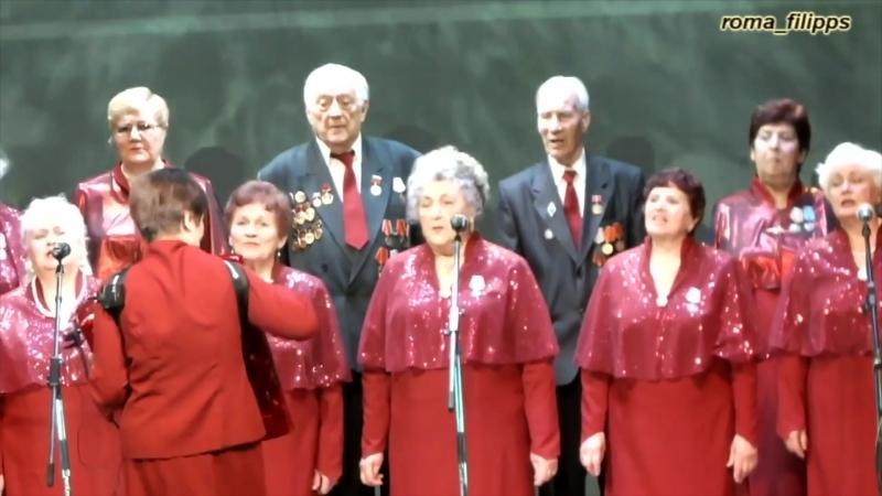 Народный хоровой коллектив Гармония