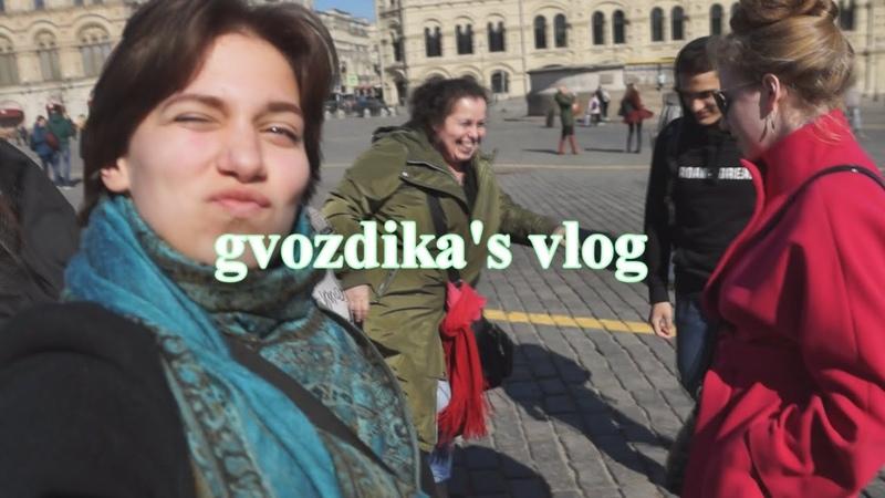 5 GVOZDIKA'S VLOG Moscow vlog 4 ый Слёт ДОС при Уполномоченных по правам ребёнка в ЦФО