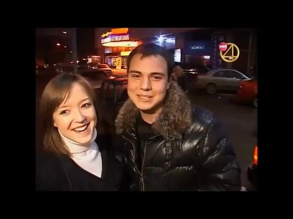 Такси (24.12.2008)