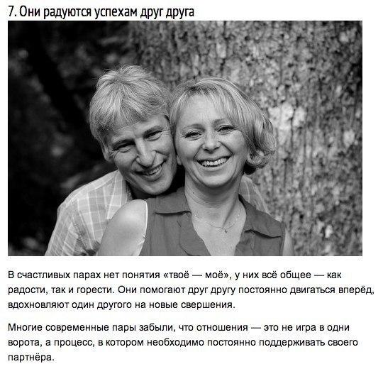 Благодаря чему люди живут вместе десятки лет: 10 причин, о которых мы забыли Когда я вижу двух 70-летних людей, которые идут, держась за руки, моё сердце наполняется теплом.Есть ли у них
