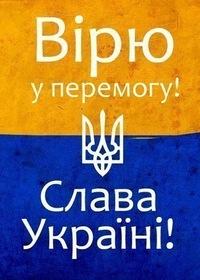 Коморовский приедет на инаугурацию Порошенко - Цензор.НЕТ 3056