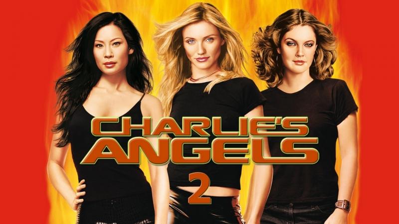 Ангелы Чарли 2 (2003) /Avaros/