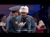 Алексей Кортнев и Валдис Пельш. Детектив