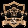 MonsterPump.ru Спортивное питание в Москве
