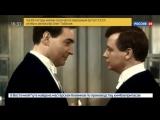 Новости на «Россия 24»  •  Скончался Олег Табаков