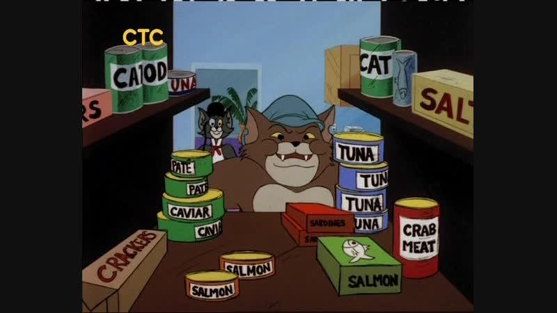 Том и Джерри Комедийное шоу 3 серия Самый разыскиваемый кот Друпи Вредитель с Запада Кот в скрипке 1980