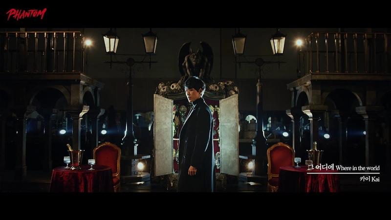 뮤지컬 팬텀 카이 '그 어디에' MV