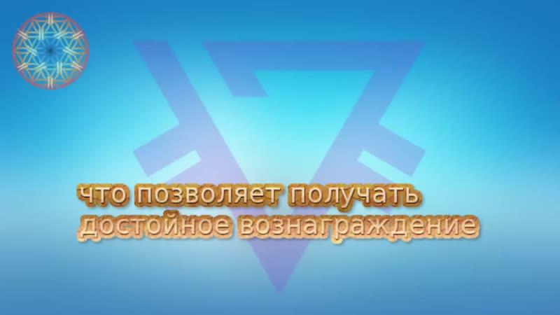 ROY Club Rost Prizm - Клуб Богачей.