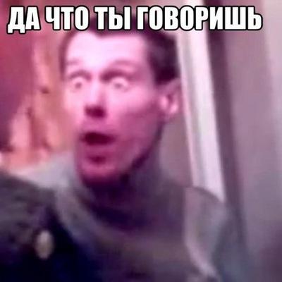 Паша Труднев, 5 мая , Москва, id225248162