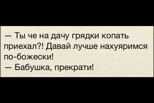 Смеха ради... ха-ха-ха - ЮЛДАШ - Первый татарский сайт знакомств