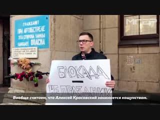 #МолодаяГвардия провела пикеты против выхода в прокат комедии о блокадном Ленинграде