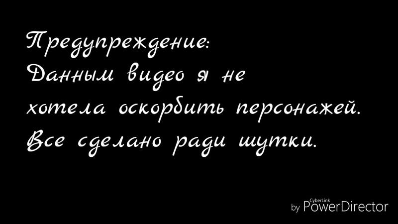 Герои Энвелла Прикол Наливай