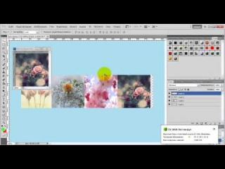 Как сделать анимацию из нескольких картинок.mp4