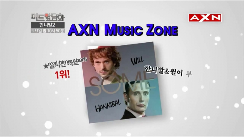 AXN Korean Hannibal Season 2 ENG SUB