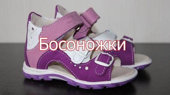 08443da97 Товары Туфельки| детская обувь| BEBENDORFF | ФИЛИПОК| – 49 товаров |  ВКонтакте